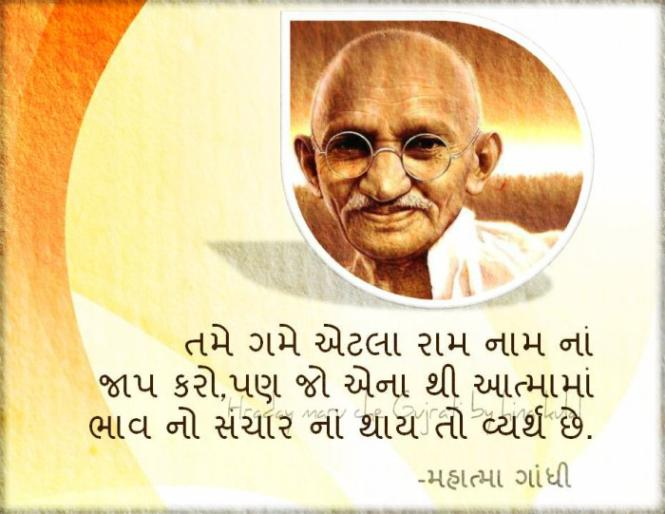 Mahatma Gandhi jayanti,speech,essay in hindi,images