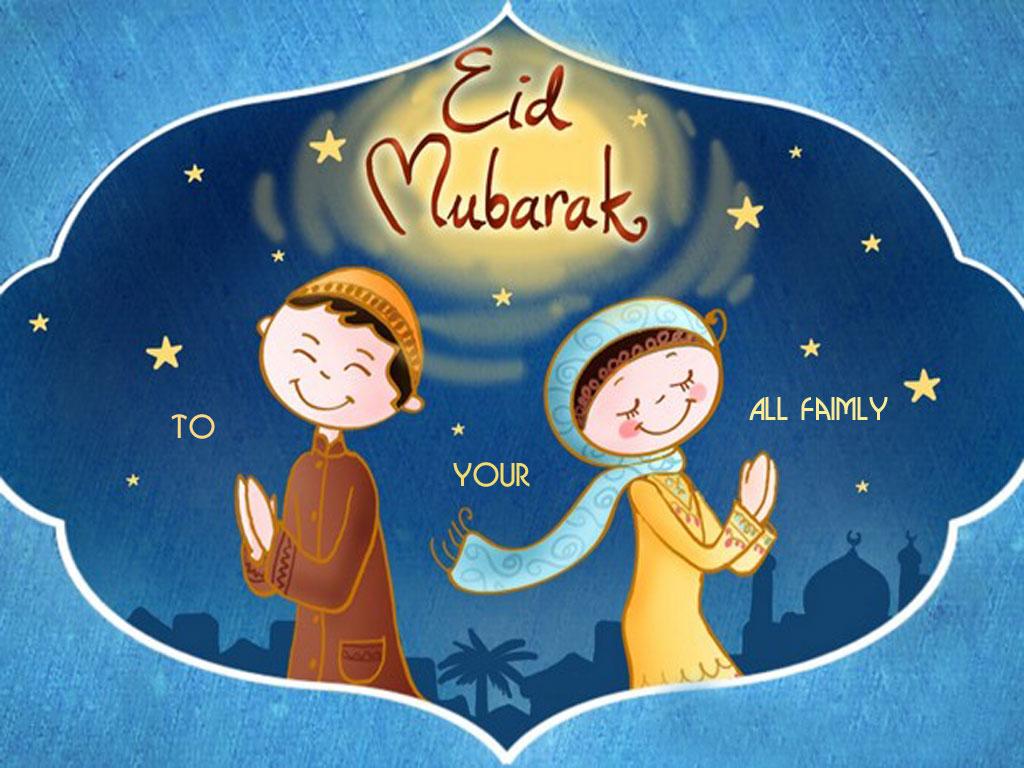 Eid mubarak поздравления картинки 86